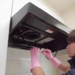 キッチンレンジフード清掃です。(横浜市)