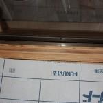 和室天井のしみ抜き作業です(大和市)